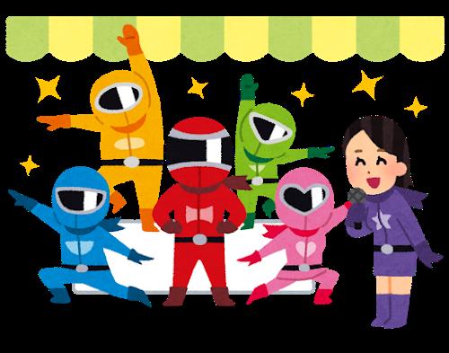 キャラクターショー 会社 横浜 埼玉 運営会社 企画 結婚式 出張 相場 東映 手配 ヒーローショー 依頼 派遣 仮面ライダーショー 呼ぶ