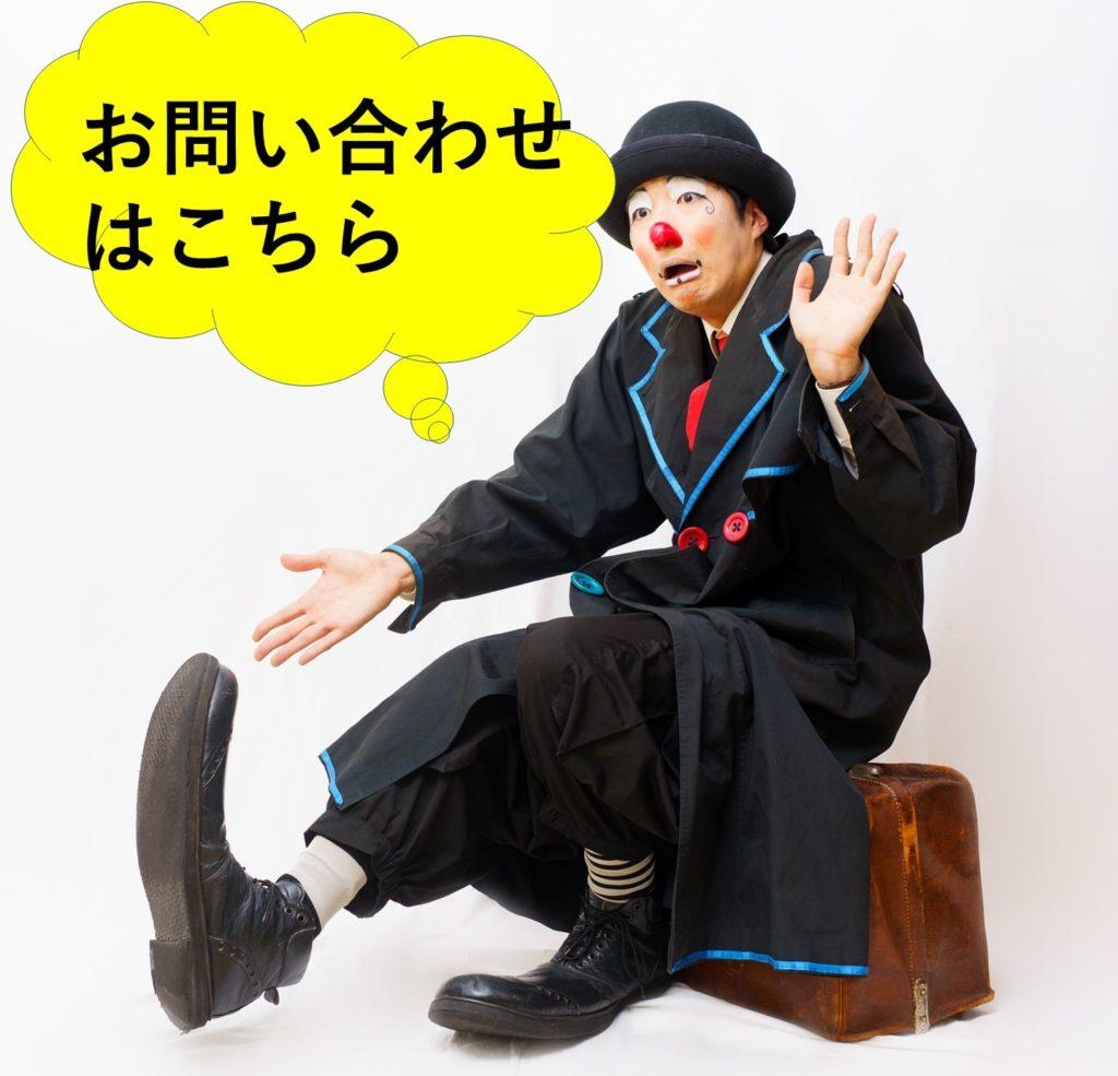 オンライン 芸術鑑賞教室
